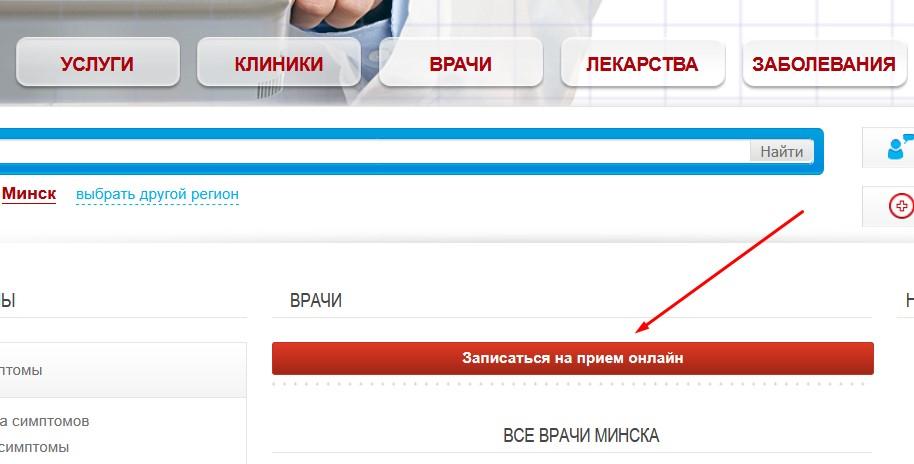 © медицинский портал «медцентр24» – медицинский портал medcentreru.